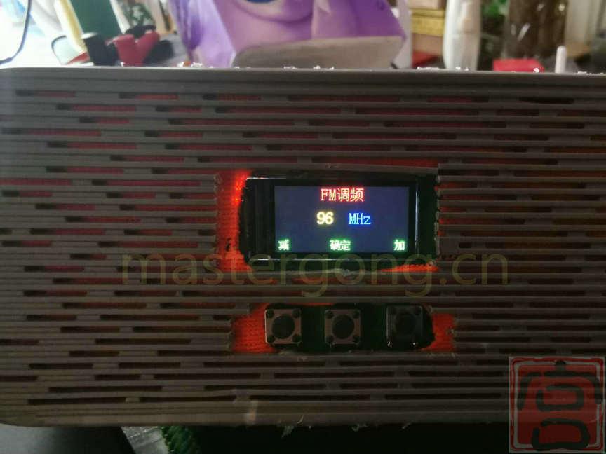 FM设置界面.jpg