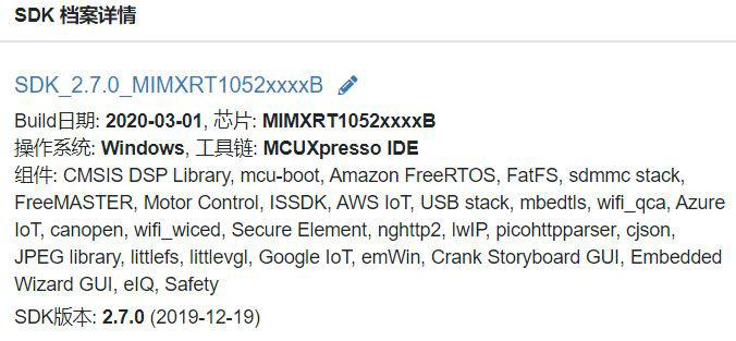 SDK细节_1.JPG