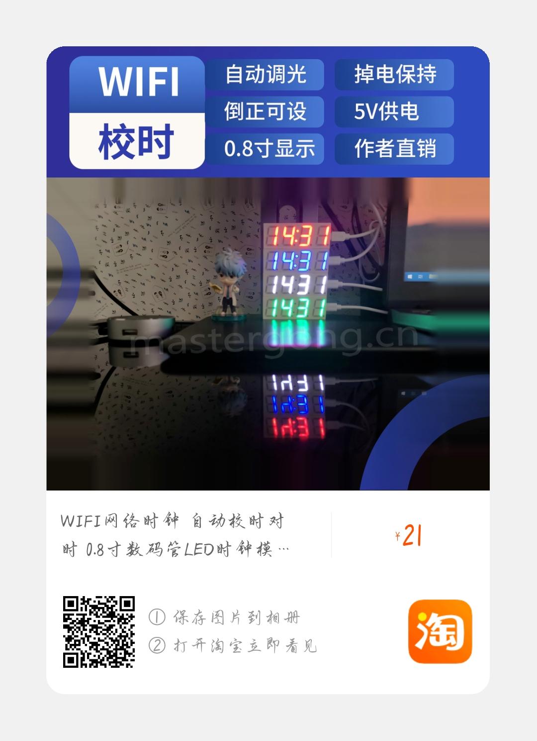 tb_image_share_1589245036930.jpg