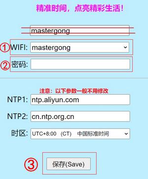 20210219配网界面_副本.PNG